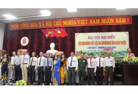 Đại hội Hội Nạn nhân chất độc da cam/dioxixn tỉnh Bình Thuận