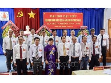 Đại hội Hội Nạn nhân chất độc da cam/dioxin tỉnh Cà Mau