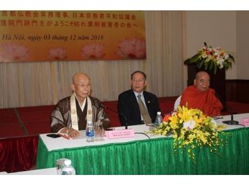 Phật giáo Nhật Bản hỗ trợ nạn nhân chất độc da cam Việt Nam.