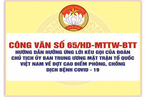 Công văn số 65/HD-MTTW-BTT Hướng dẫn hưởng ứng lời kêu gọi của Đoàn Chủ tịch Ủy ban Trung ương Mặt trận Tổ quốc Việt Nam về đợt cao điểm phòng, chống dịch bệnh Covid - 19